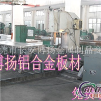 AL6061铝板、高强度铝棒硬度