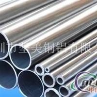 销售:7175六角铝管6063空心铝管