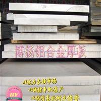 6063铝管、进口铝合金性能用途