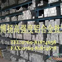 1350耐腐蚀铝板、进口铝合得奖号