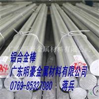 进口2011铝棒、6011铝合金拉花棒
