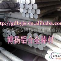 5052焊接镁铝合金、阳极氧化铝管