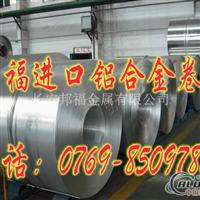 进口铝合金7072 高强度铝合金