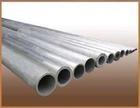 廠家供應鋁型材