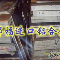 进口铝合金圆棒  进口铝合金圆棒
