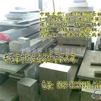 供应中厚铝板