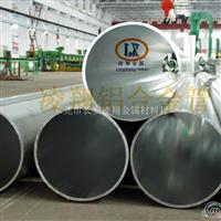 3105铝合金管 大直径进口铝棒