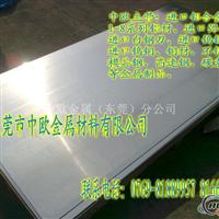 6061T5可折弯铝板 铝合金薄板