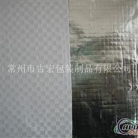 供应编织布复合铝箔,铝箔编织布
