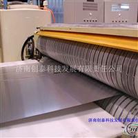 铝板带纵剪分条皮带张力机
