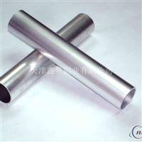无缝铝管厚壁铝管6061铝管