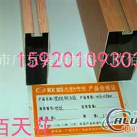 型材铝方通=铝方通的表面处理