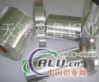 铝卷板 家用铝箔