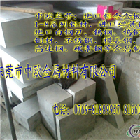 铝业网6063铝合金棒铝合金厚板