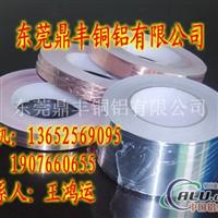 上海1145铝箔,浙江3102铝箔