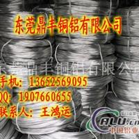 5005铆钉铝线,3003扁铝线