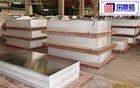 LY6铝板LY6铝板生产厂家