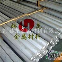 超硬模具铝板7075 超硬铝板批发