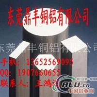 7003铝方棒、6063T5铝方棒