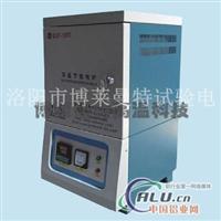 熔鋁爐 試驗電爐