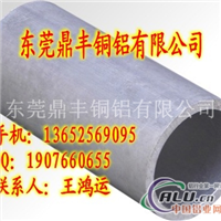 5056无缝铝管,8001无缝铝管