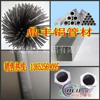 LC3铝管,8006铝管