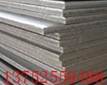 6082(硬度好防锈铝)7075(硬合金