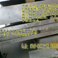 7075耐冲击铝合金 进口7075加硬铝板 7075进口高精密铝合金