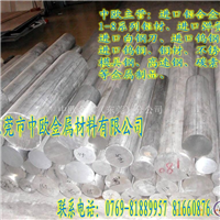 6061T6鋁棒國標非標6061t6鋁棒