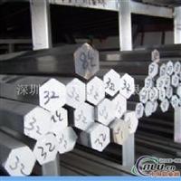 供应2A06六角铝棒 进口合金铝棒