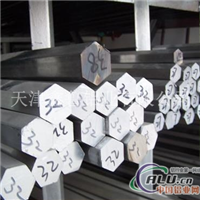 贵阳工业铝型材幕墙铝板花纹板