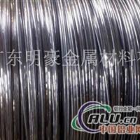 供应大量现货6101A铝合金线