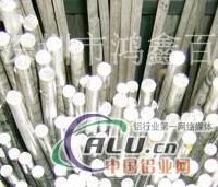 AlSi1Mg0.8(6181)铝合金