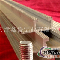 工字铝 H铝型材 L铝型材 U铝型材