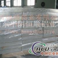 超厚合金铝板 模具合金铝板 宽厚模具铝板 合金铝板定尺锯切