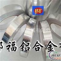 進口鋁合金54545454復合鋁管