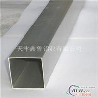 家具铝型材~角铝~铝排~方棒~方管