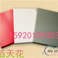 氟碳铝单板氟碳铝幕墙氟碳喷涂