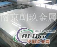 进口A1100铝板 A1100铝板价格 A1100铝板用途 A1100铝板材质  A1100铝板型号