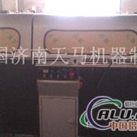 济南天马机器塑钢焊接机