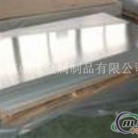 西南6181铝板价格 6181铝板用途 6181铝板材质 6181铝板型号