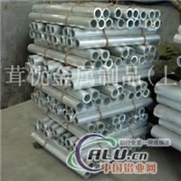 【(A2017铝板)】铝板价格