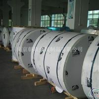 進口1050A耐蝕性鋁合金價格 1050A鋁板用途 1050A鋁板材質  1050A鋁板型號