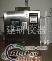 铝材零件恒温恒湿实验机