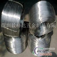 【售】ZAlSi12铸造铝合金中厚板