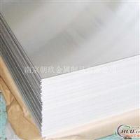 進口5086H112鋁板價格 5086H112鋁板用途  5086H112鋁板型號