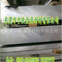 进口高强度铝合金厚板超厚铝板