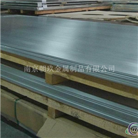 进口AA6061铝板 AA6061铝板价格 AA6061铝板用途 AA6061铝棒 6061铝板