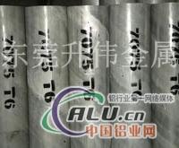 优质7075T6铝合金管铝合金板