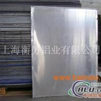 3004铝合金3004铝板3004铝棒